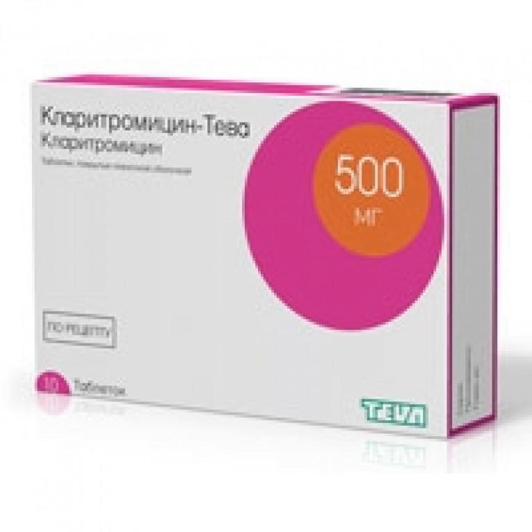 Кларитромицин-Тева таблетки 500мг №14