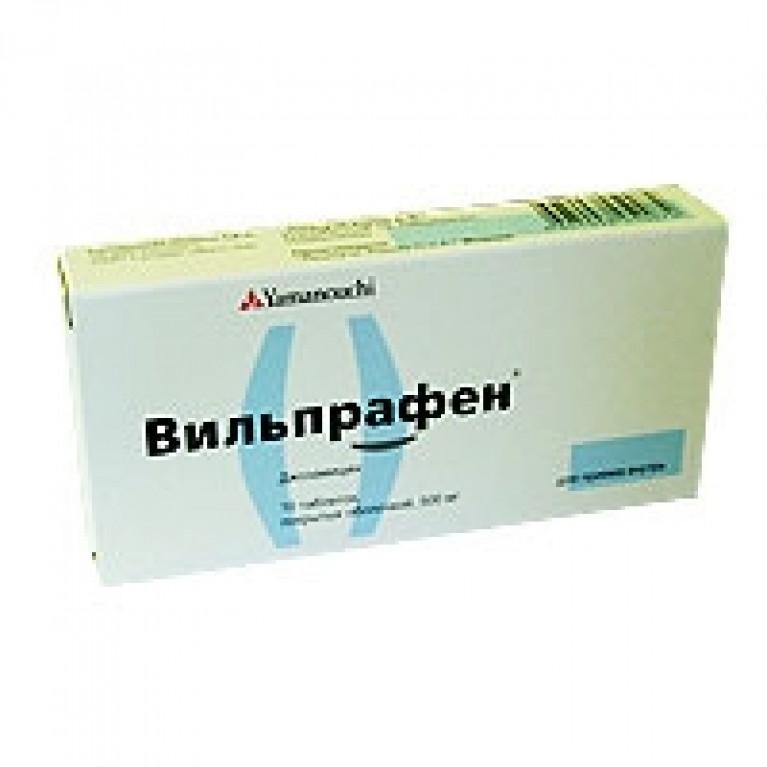 Вильпрафен таблетки, покрытые оболочкой 500 мг №10