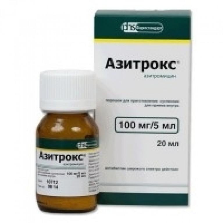 Азитрокс ( Азитромицин ) пор.д/приг.сусп.внутрь 100мг/5мл фл.15,9г