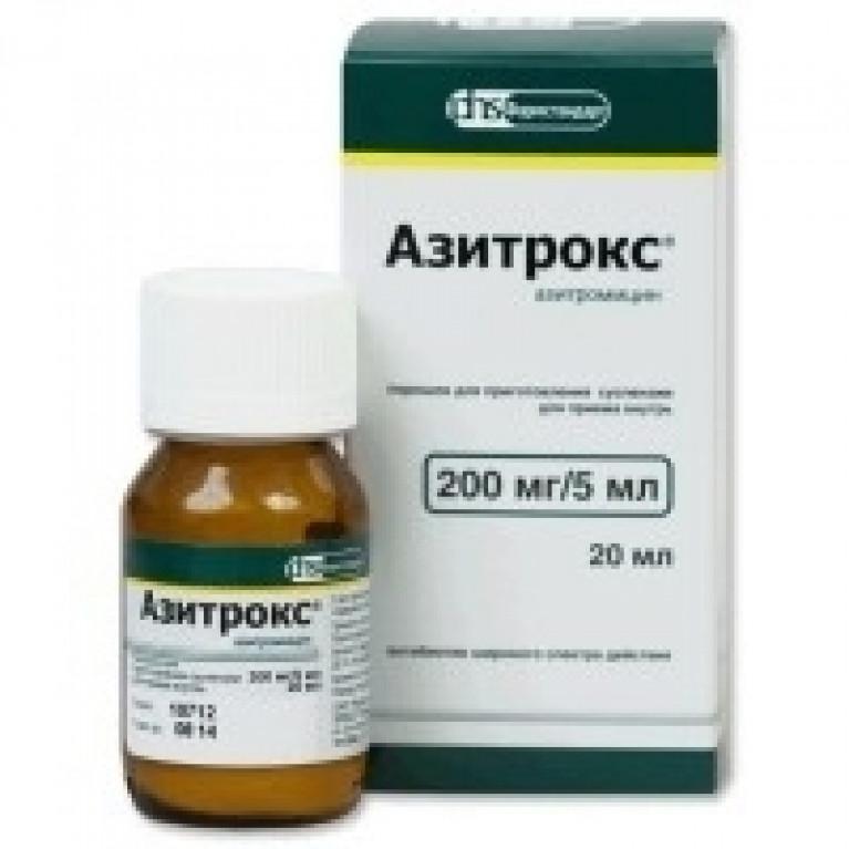 Азитрокс ( Азитромицин ) пор.д/приг.сусп.внутрь 200мг/5мл фл.15,9г