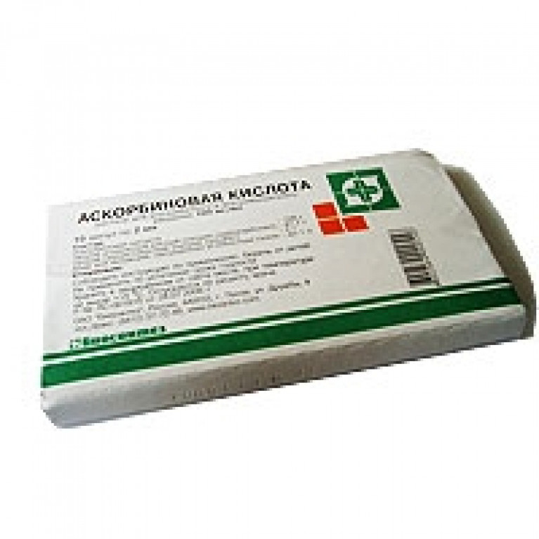 Аскорбиновая кислота амп.10% 2мл №10