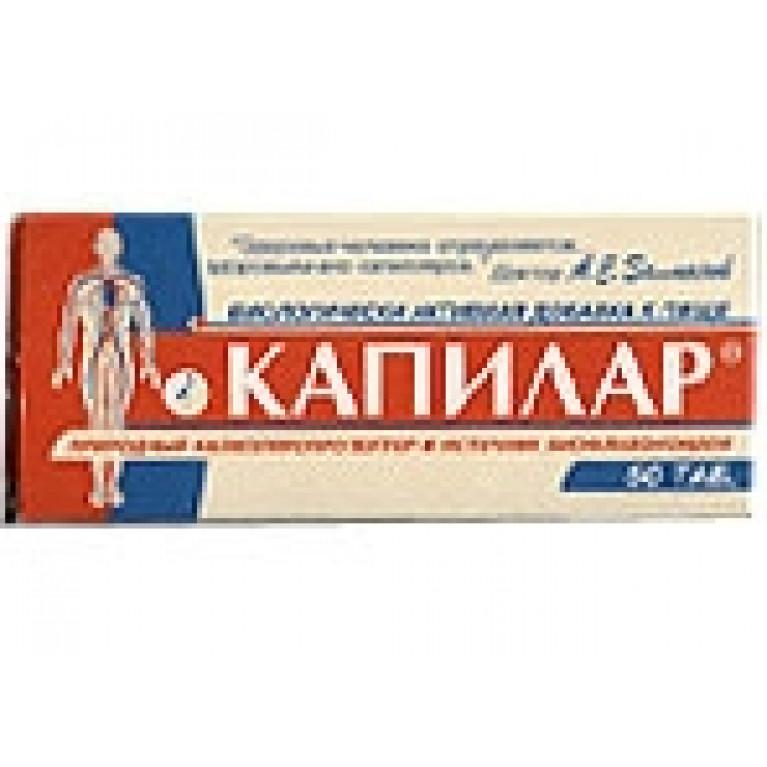 Капилар табл.0,25г №100(при с-сосуд.заб.)