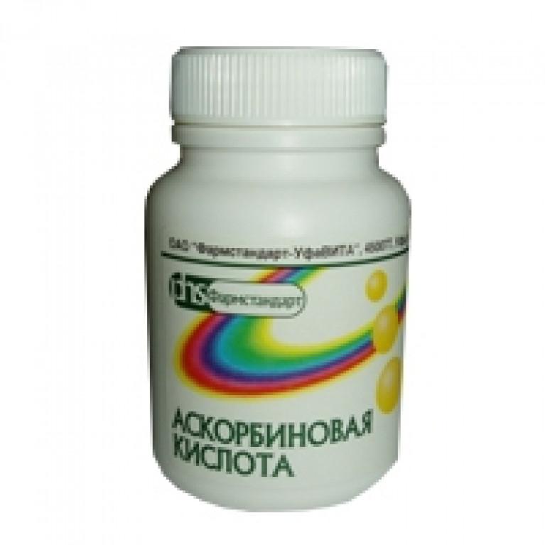 Аскорбиновая кислота драже 0,05 г №200