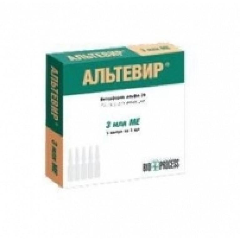Альтевир р-р д/ин. 3 млн МЕ 1мл №5