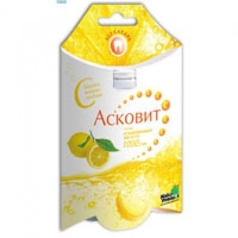 Асковит ( Витамин С ) 1г таблетки шипучие, лимонные №10