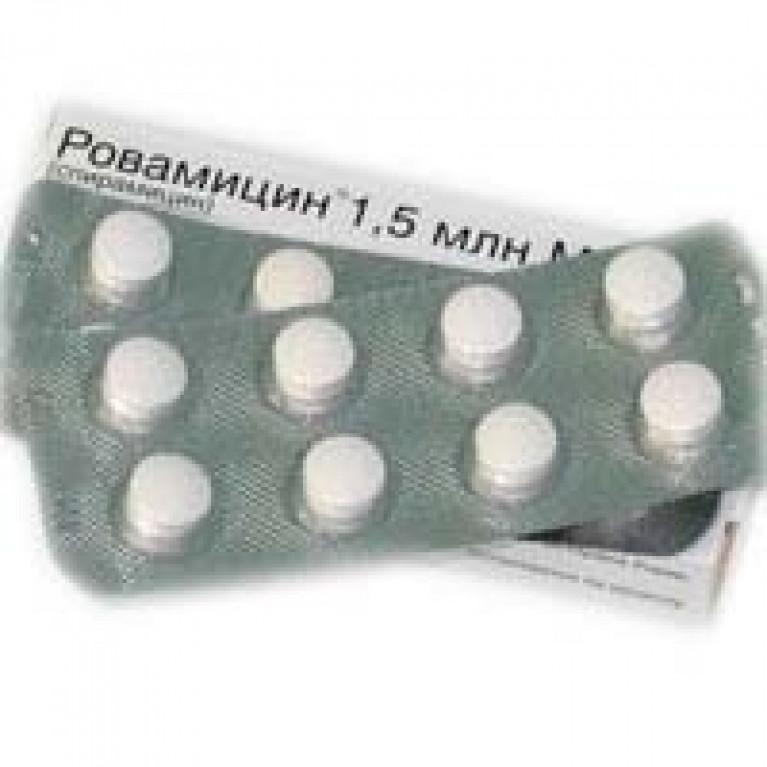 Ровамицин табл.1,5млн МЕ №16