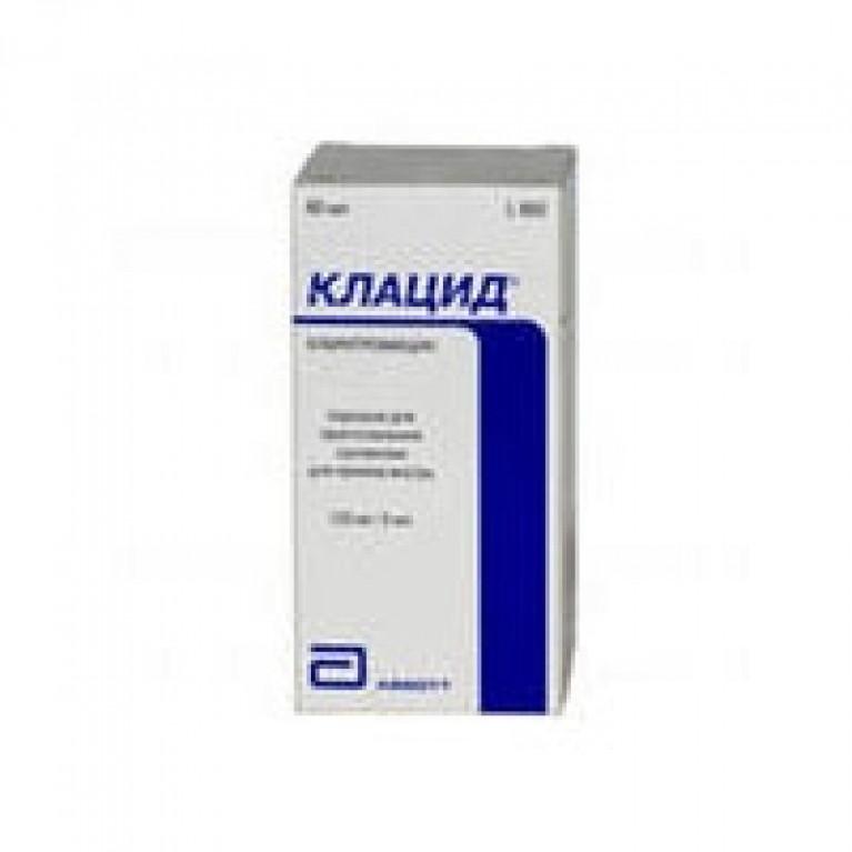 Клацид порошок для приготовления суспензии для приема внутрь 250 мг/5 мл фл. 70мл