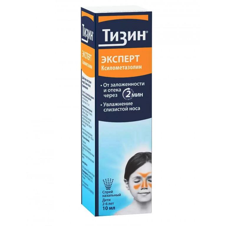 Тизин Эксперт спрей назальный 0,05% фл. 10мл (для детей от 2 до 6 лет)