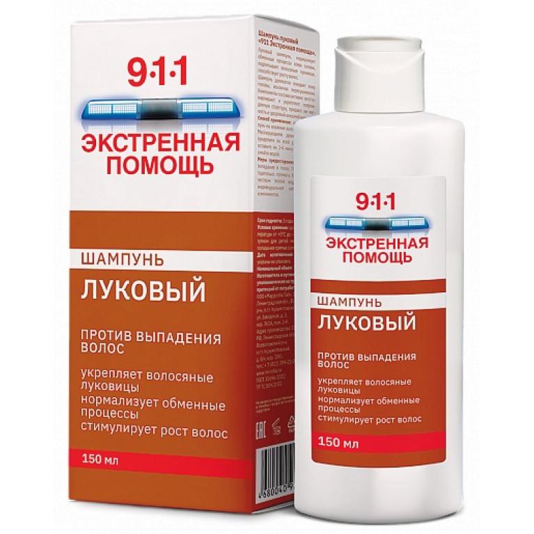 911 Экстренная помощь Луковый Шампунь против выпадения волос  150 мл