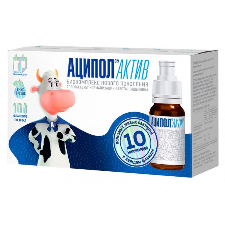 Аципол Актив флакон с жидким наполнителем и концентратом активного вещества для приготовления суспензии 10 мл №10 вкус груши