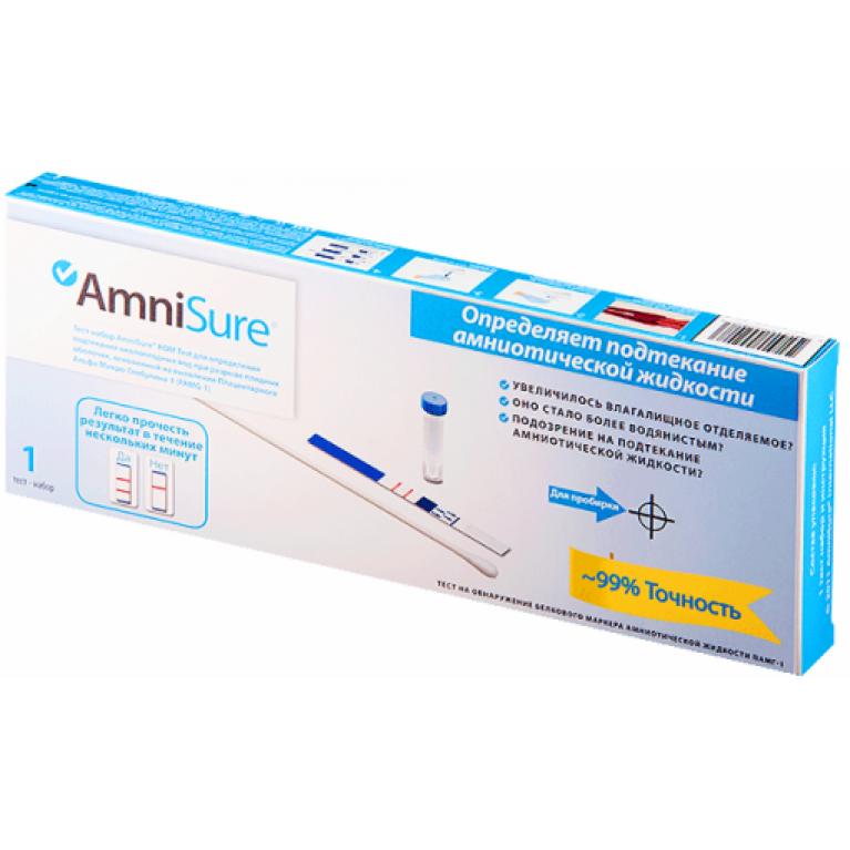 Тест-набор Амнишур ( AmniSure Rom Test ) на подтекание околоплодных вод №1