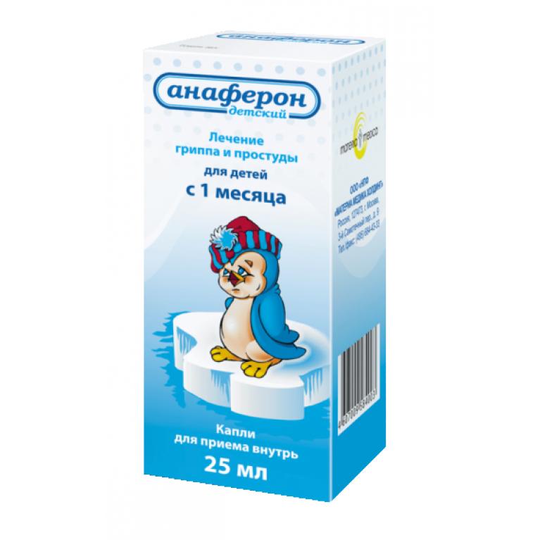 Анаферон Детский капли для приема внутрь фл. 25 мл ( с 1 месяца )
