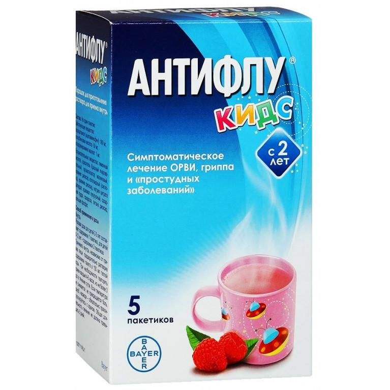 Антифлу Кидс порошок для приготовления раствора для приема внутрь пакетики по 12г №5 ( с 2-х лет )