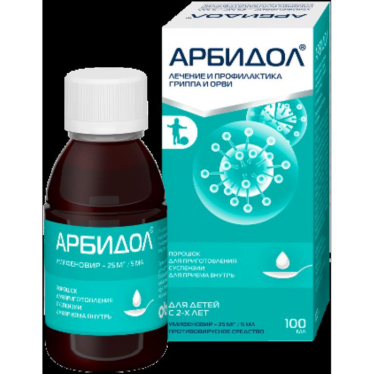 Арбидол порошок для приготовления суспензии для приема внутрь 25 мг/5 мл по 37 г ( вкус вишни и банана )