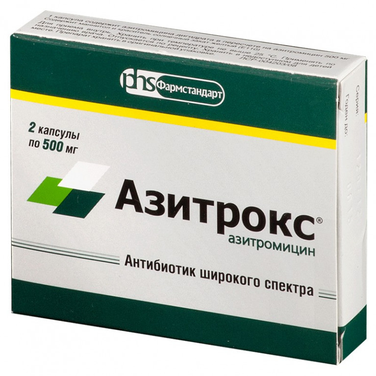 Азитрокс ( Азитромицин ) капсулы 500 мг №2