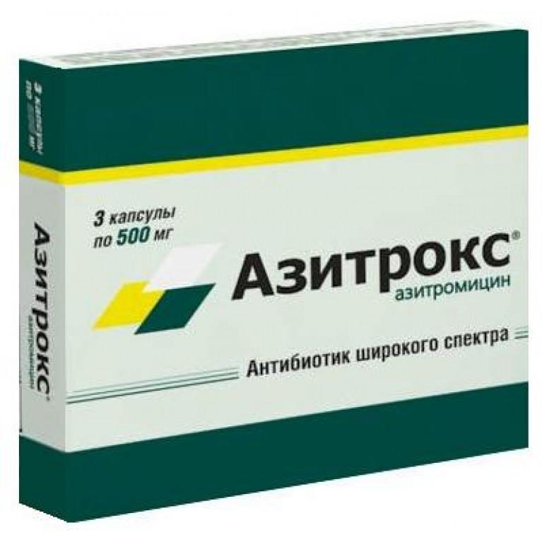 Азитрокс ( Азитромицин ) капсулы 500 мг №3