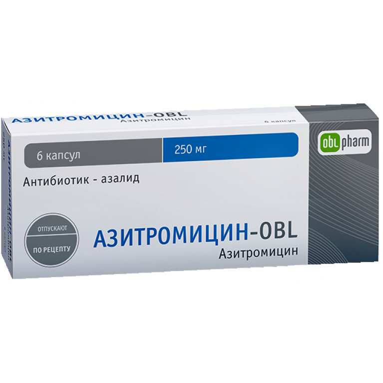 Азитромицин капсулы 250 мг №6