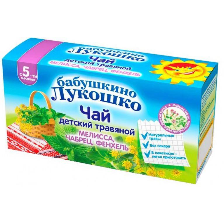 Чай Бабушкино Лукошко детский травяной Мелисса, Чабрец, Фенхель ф/п 1 г №20 ( с 5 мес. )