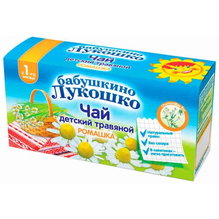Чай Бабушкино Лукошко детский травяной Ромашка ф/п 1 г №20 ( с 1 мес. )