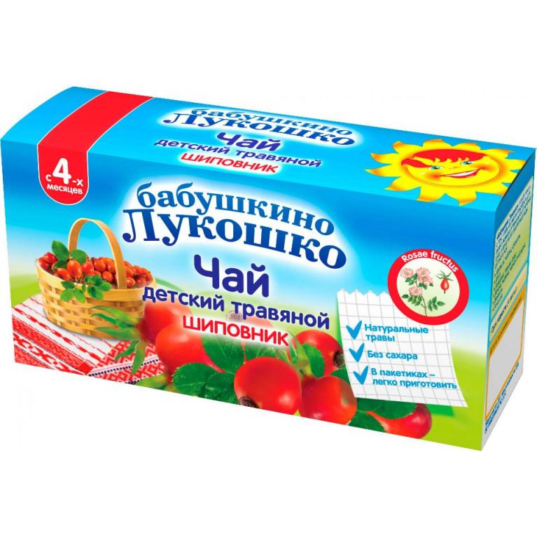 Чай Бабушкино Лукошко детский травяной Шиповник ф/п 1 г №20 ( с 4 мес. )