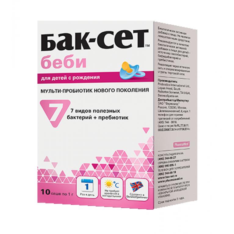 Бак-Сет Беби порошок для внутреннего применения саше по 1,0 г №10 (с 0 мес.)