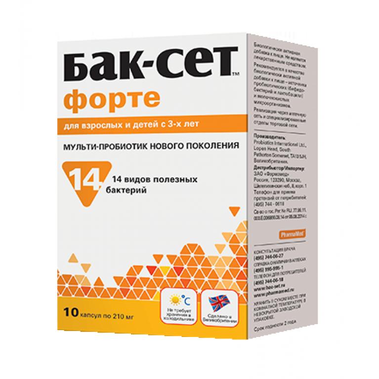 Бак-Сет Форте капсулы 210 мг №10