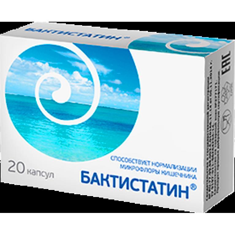 Бактистатин капсулы 500 мг №20
