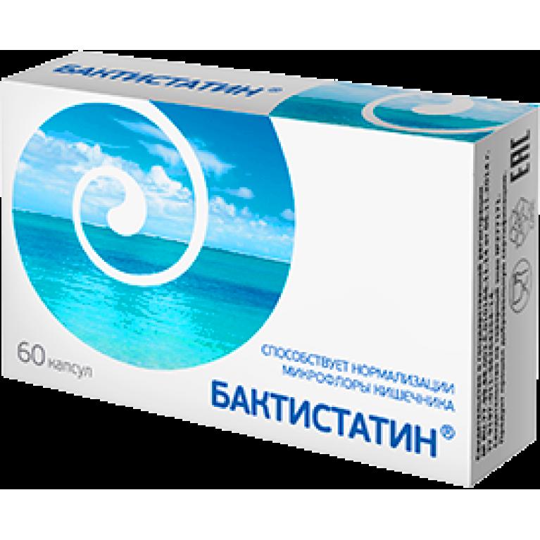 Бактистатин капсулы 500 мг №60