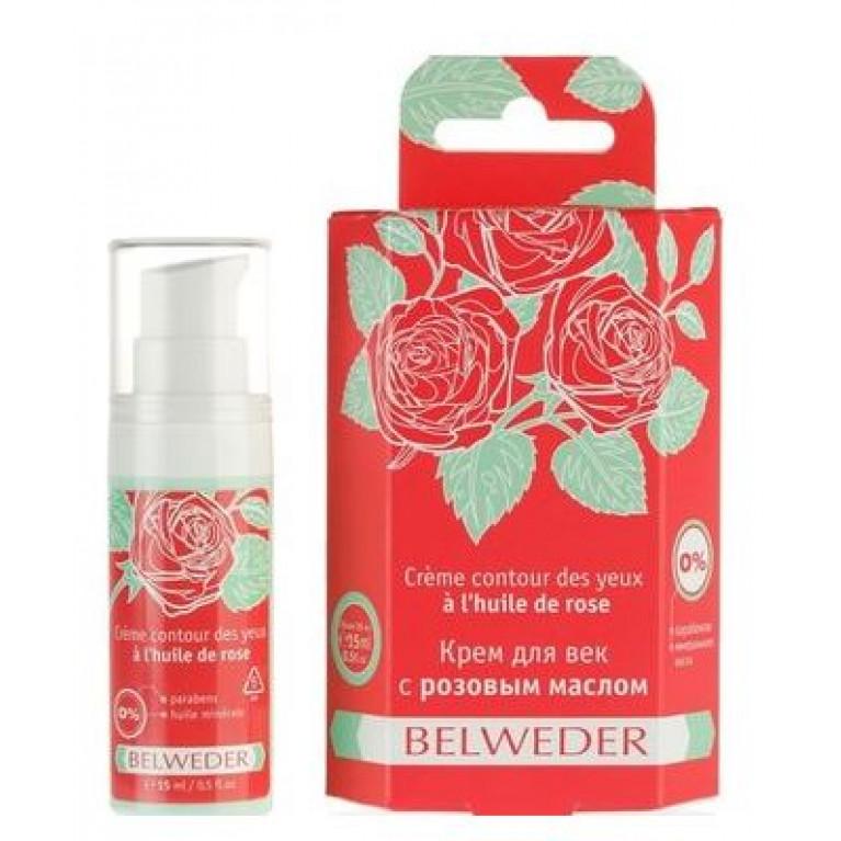 Бельведер (Belweder) Крем для век с розовым маслом 30 мл