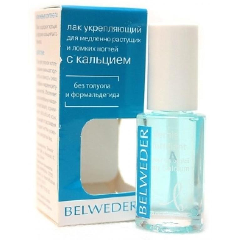 Бельведер (Belweder) Лак укрепляющий для медленнорастущих/ломких ногтей с кальцием 8,0 мл