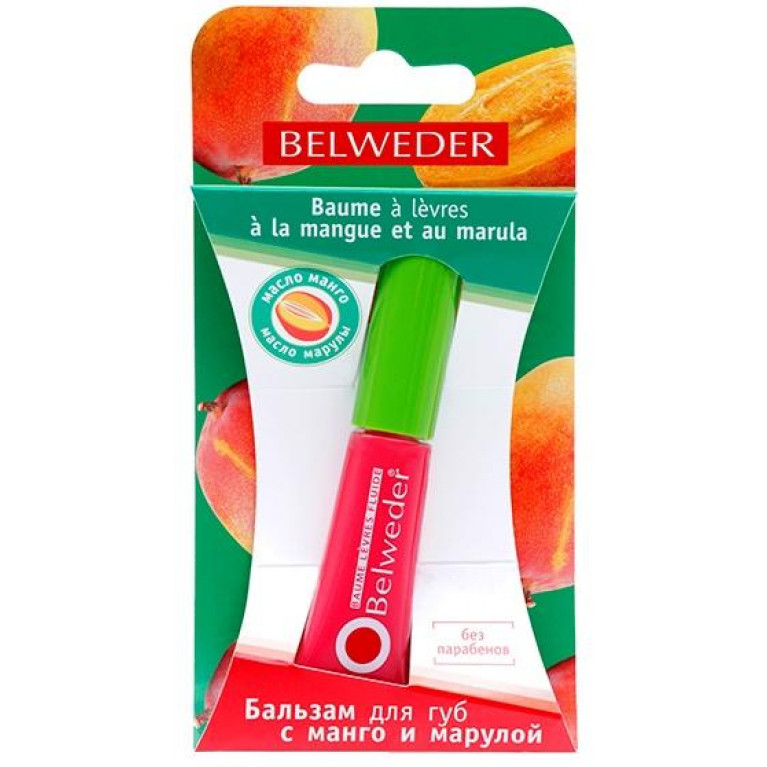 Бельведер (Belweder) Бальзам для губ С манго и марула 7,0 г