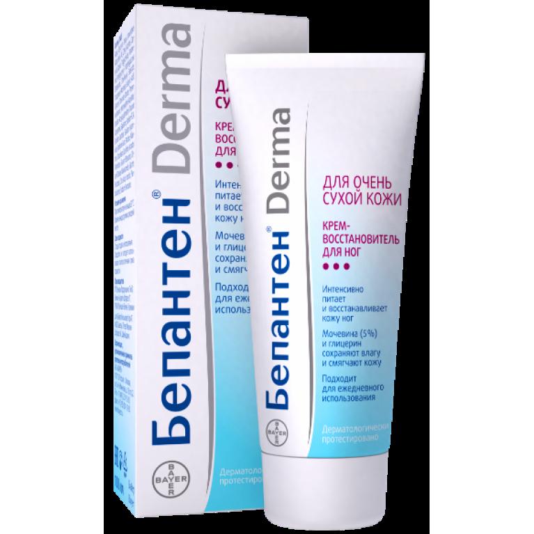 Бепантен Дерма (Derma) крем-восстановитель для ног туба 100мл (для очень сухой кожи)