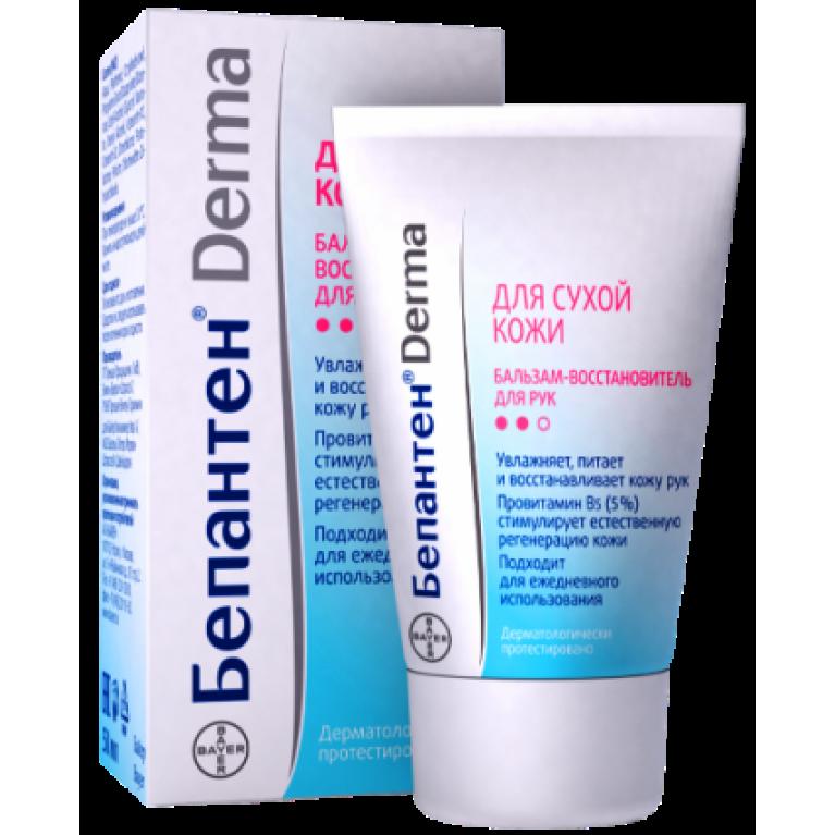 Бепантен Дерма (Derma) бальзам-восстановитель для рук туба 50мл (для сухой кожи)