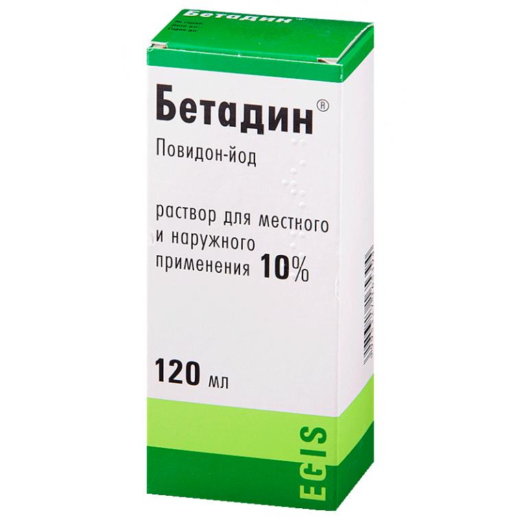Бетадин раствор для местного и наружного применения 10% фл. 120 мл