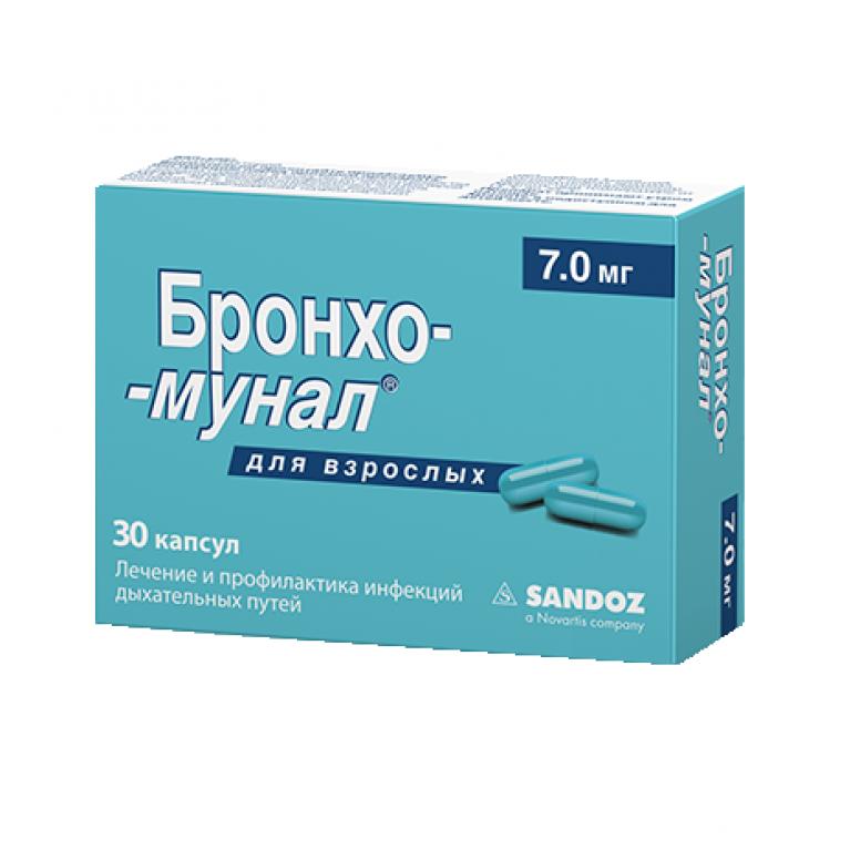 Бронхо-мунал капсулы для взрослых 7,0 мг №30