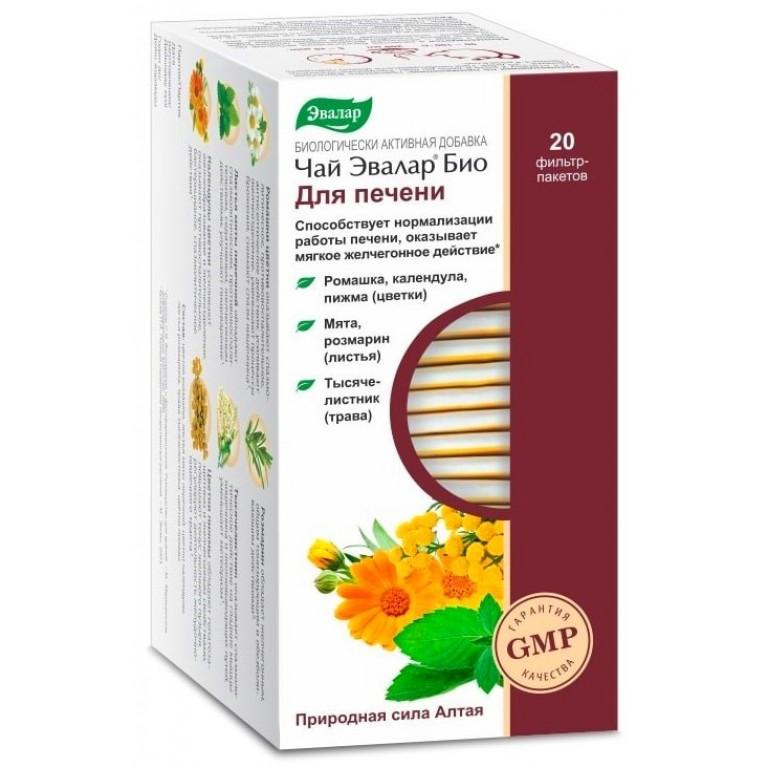Чай Эвалар БИО для печени фильтр-пакеты 1,5 г №20