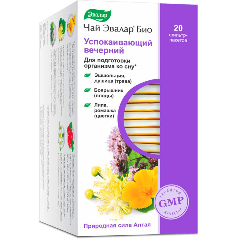 Чай Эвалар БИО Вечерний успокаивающий ф/п 2г №20