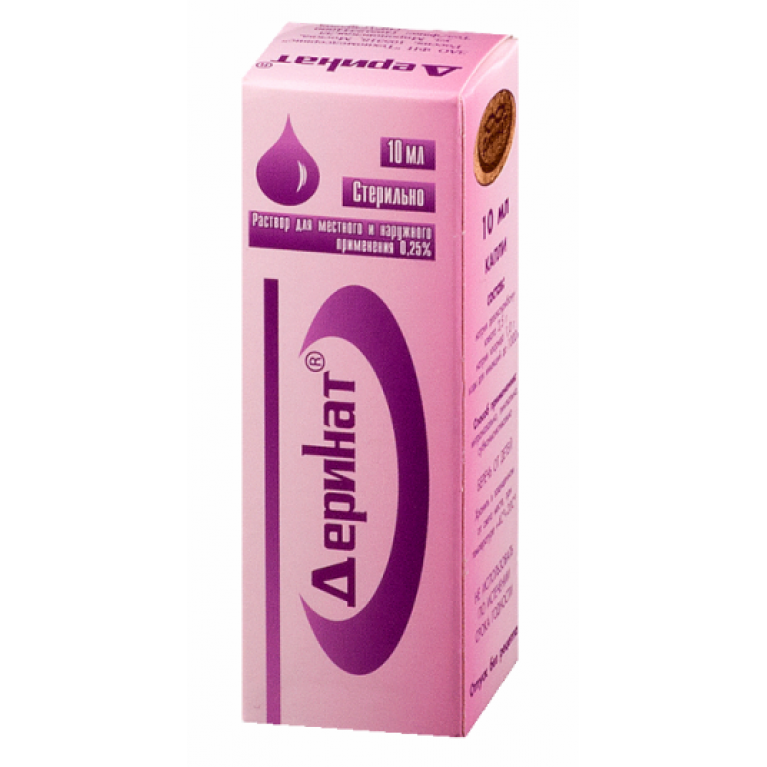 Деринат капли раствор 0,25% 10 мл ( флакон-капельница )