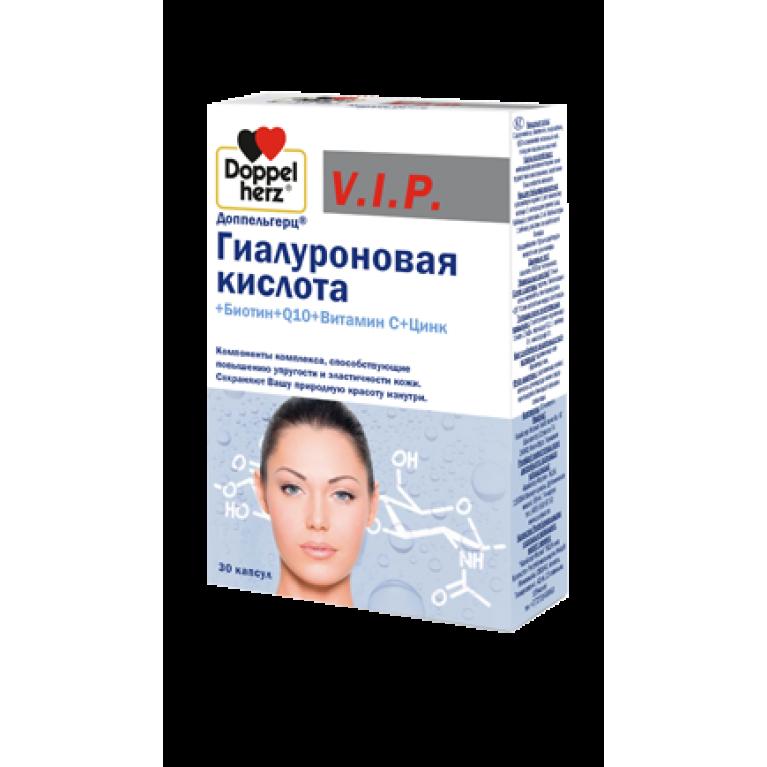 Доппельгерц V.I.P. ( ВИП ) Гиалуроновая кислота капсулы №30