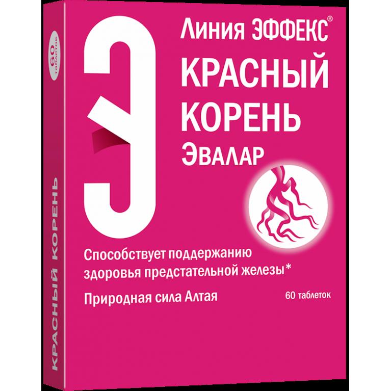 Эффекс Красный корень для мужчин таблетки 0,5г №60