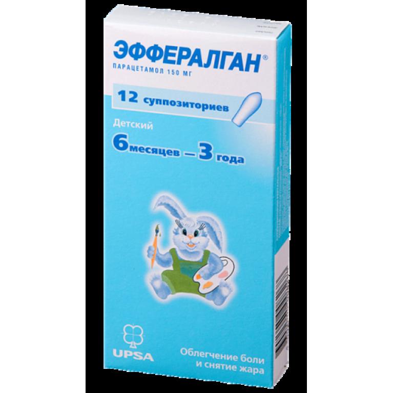 Эффералган детский суппозитории (свечи) ректальные 150 мг №12 (с 6 мес. до 3 лет)