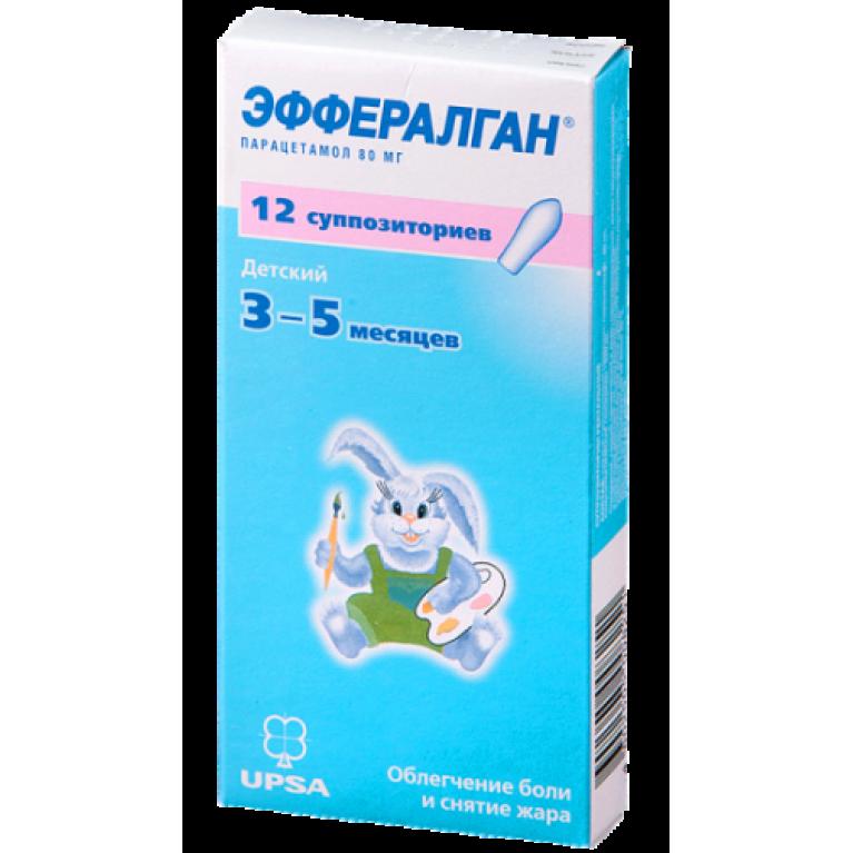 Эффералган детский суппозитории (свечи) ректальные 80 мг №12 (с 3 мес до 5 мес)