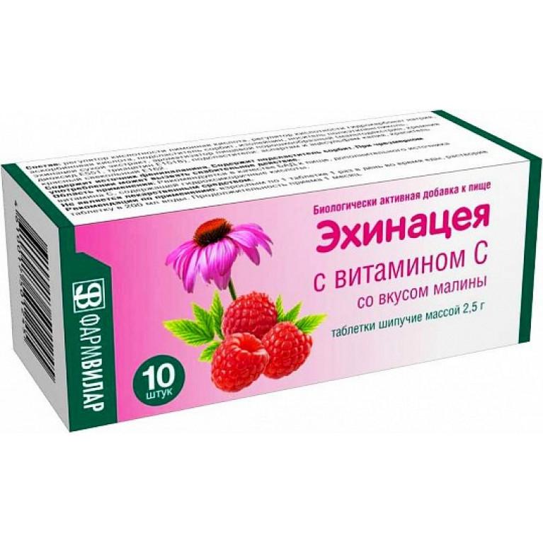 Эхинацея с витамином С таблетки шипучие №10