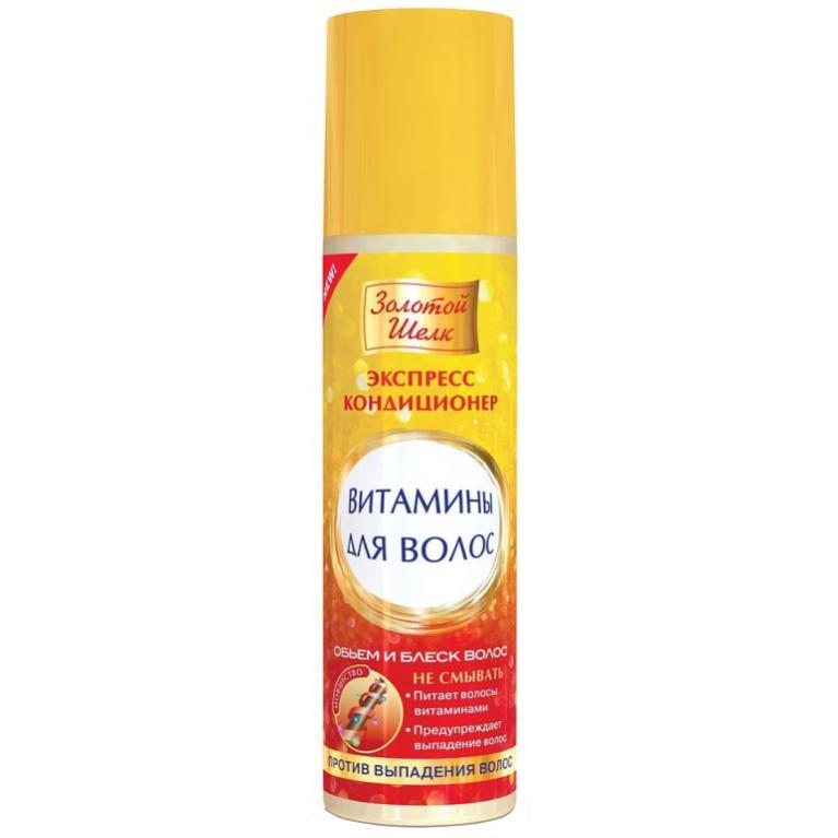 Золотой шелк Экспресс-кондиционер д/волос Витамины для волос против выпадения 200 мл