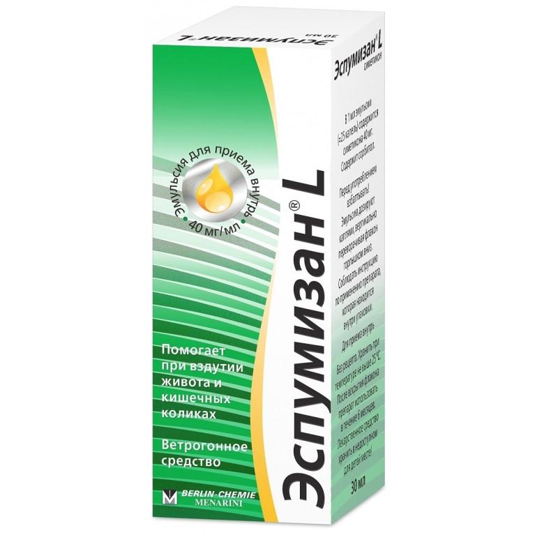 Эспумизан L эмульсия для приема внутрь 40 мг/мл фл. 30мл