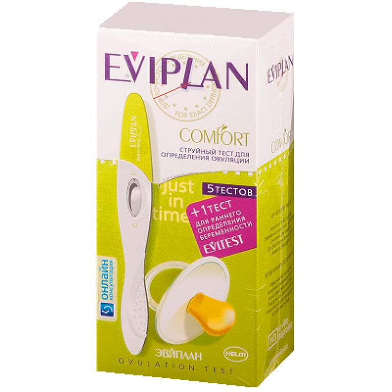 Тест на овуляцию Эвиплан Комфорт ( Eviplan Comfort ) струйный №5