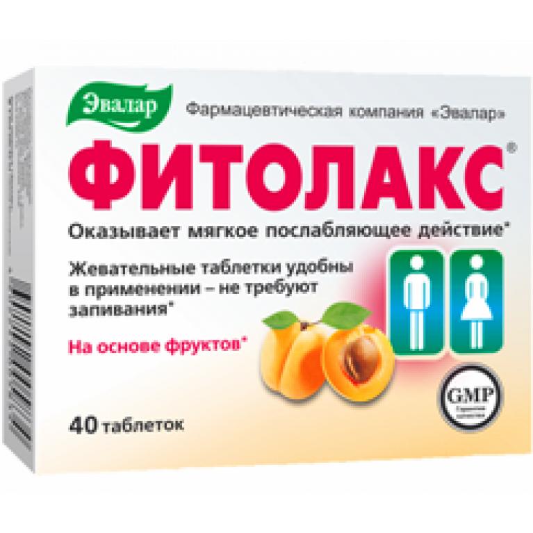 Фитолакс таблетки жевательные 0,5 г №40