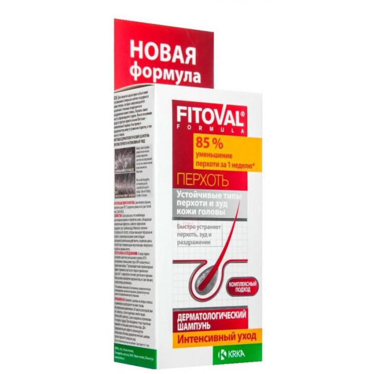 Шампунь против перхоти Фитовал ( Fitoval ) Интенсивный уход 100мл