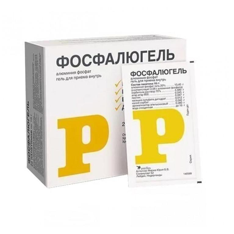 Фосфалюгель гель для приема внутрь пакетики по 16 г №20