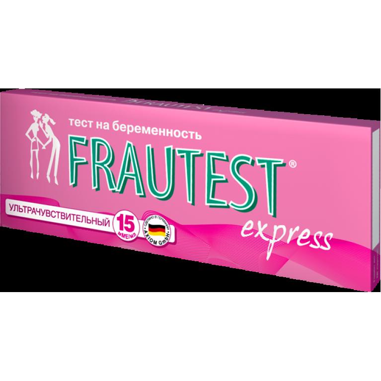 Тест на беременность Фраутест Экспресс ( Frautest express ) №1
